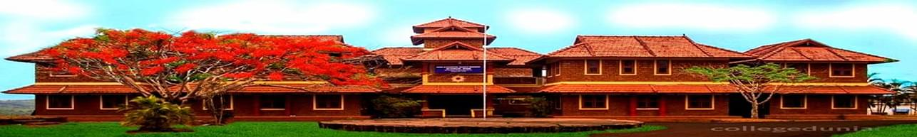 College of Engineering and Technology  - [CEAT] Payyanur, Kannur