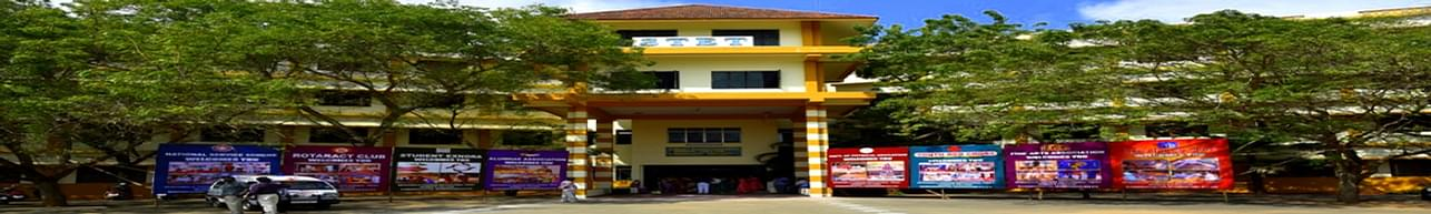 Sengamala Thayaar Educational Trust Women's College - [STET], Mannargudi