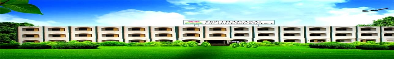 Senthamarai College of Arts & Science, Madurai