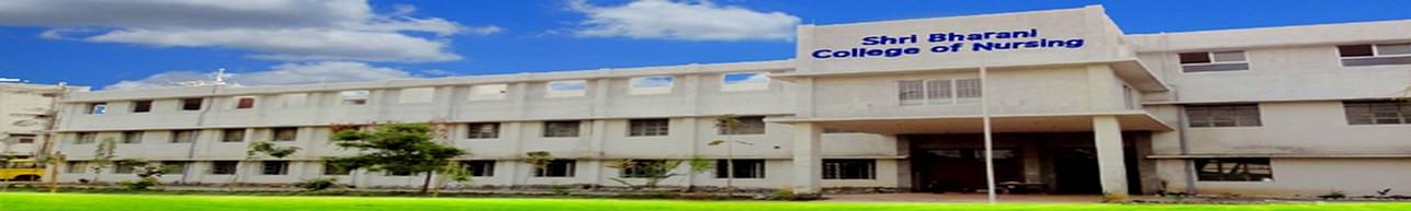 Shri Bharani College of Nursing, Salem - Photos & Videos