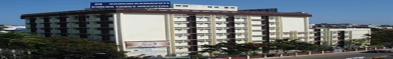 Kanchi Kamakoti Childs Trust Hospital  - [KKCTH], Chennai