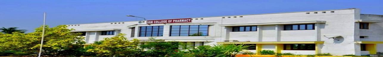 SSM College of Pharmacy, Bhavani