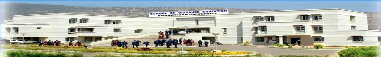 St. Joseph's College for Women, Tiruppur