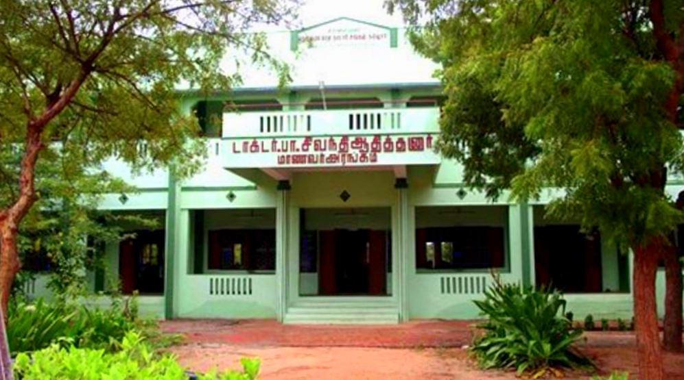 TDMNS College