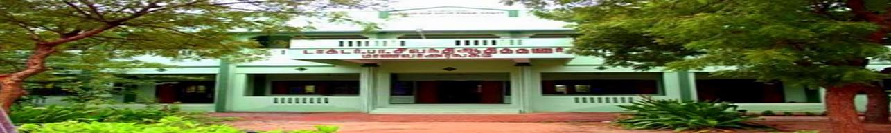 TDMNS College, Tirunelveli