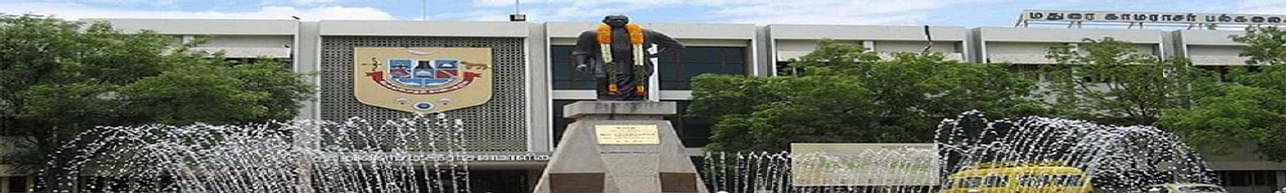 Vivekananda College Agastheeswaram, Agastheeswaram