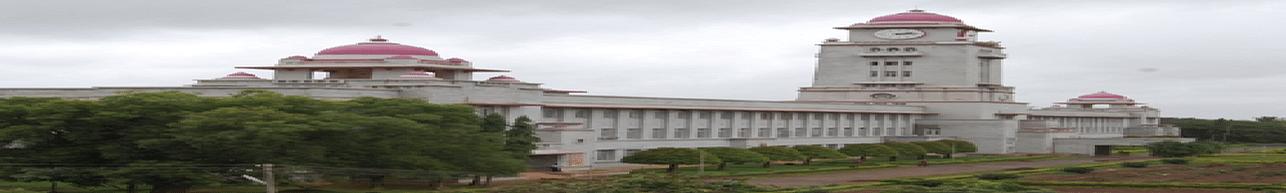 School of Correspondence, Karnatak University, Dharwad