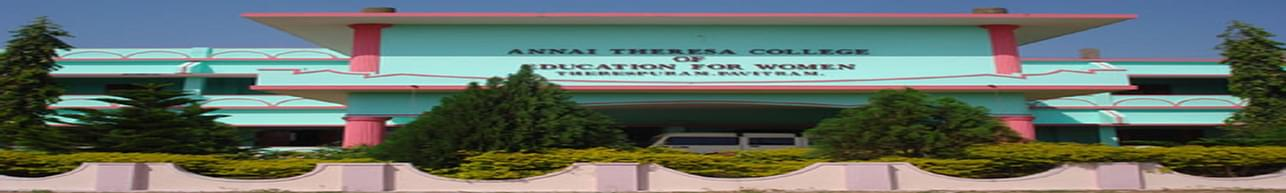 Annai Theresa's College of Education for Women, Tiruvannamalai