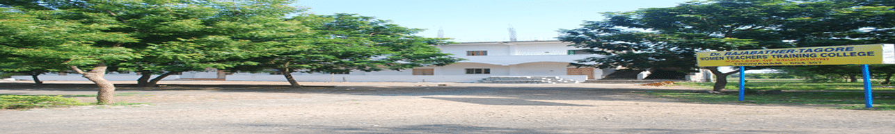 Dr. Rajabather Tagore Women's Teacher Training College, Villupuram