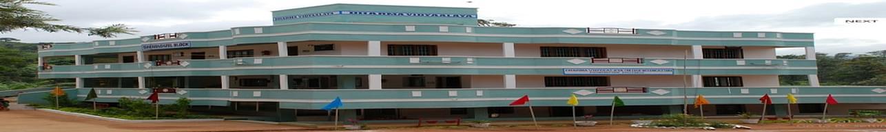 Dharma Vidyaalaya, Namakkal - Course & Fees Details