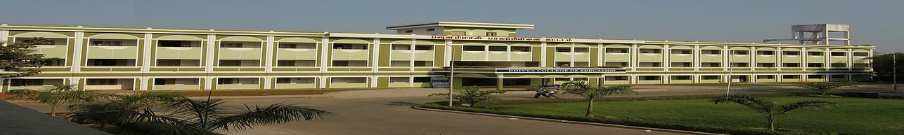 Dhivya College of Education, Tiruvannamalai - Course & Fees Details