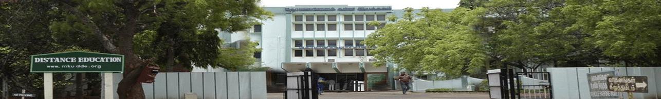 Madurai Kamaraj University, Directorate of Distance Education - [MKUDDE], Madurai - Photos & Videos