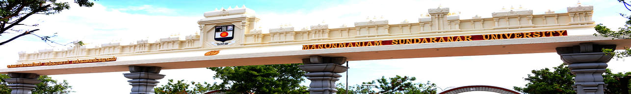 Manonmaniam Sundaranar University, Directorate of Distance and Continuing Education - [DD&CE], Tirunelveli