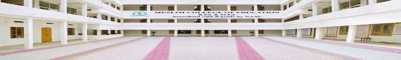 Muslim College of Education, Kanyakumari