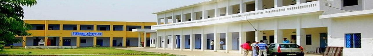 Bhadwar Vidya Mandir PG College, Agra