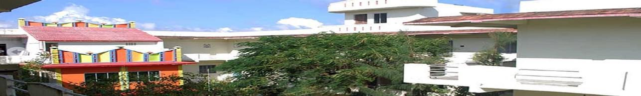 Sai Ram College of Education and Teacher Training Institute, Nagapattinam