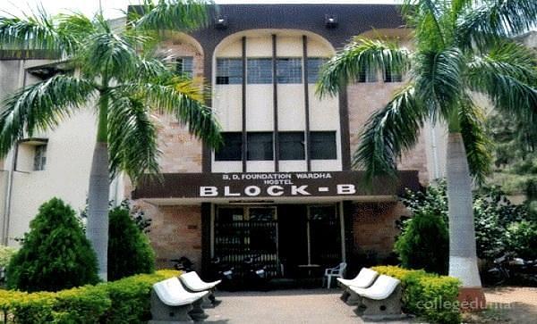 Bapuraoji Deshmukh Degree College of Architecture