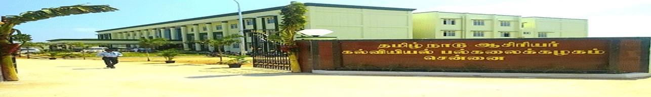 Rajalakshmi College of Education Thuthookudi campus, Thoothukudi