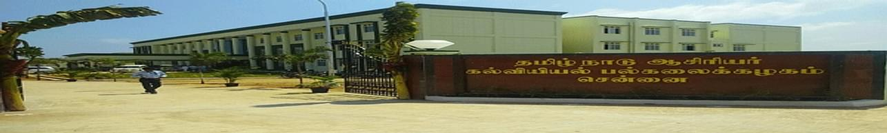 Sree Sastha College of Education, Thiruvallur