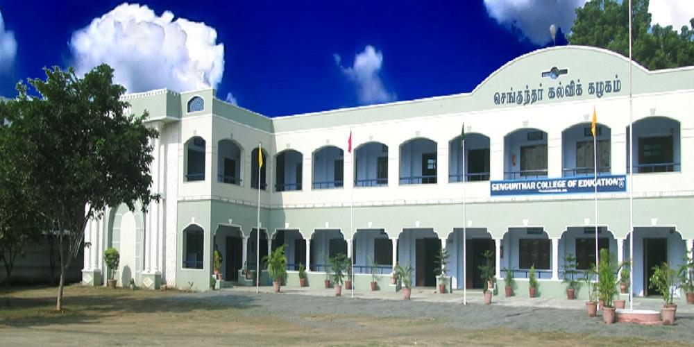 Sengunthar College of Education