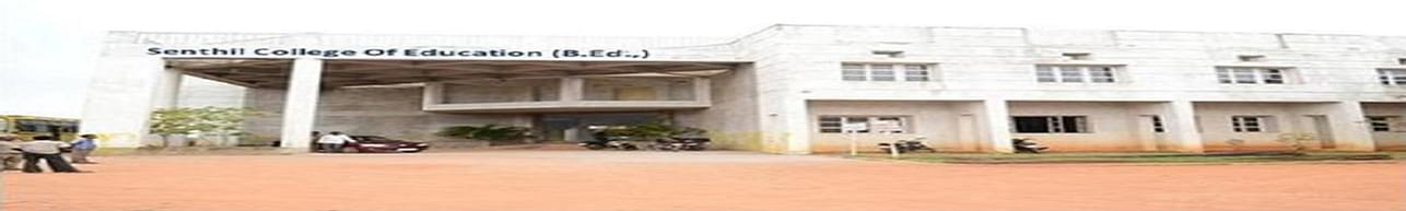 Senthil College of Education, Periyavadavadi, Cuddalore