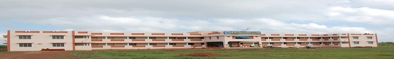 Sri Karpaga Vinayagar College of Education, Ramanathapuram