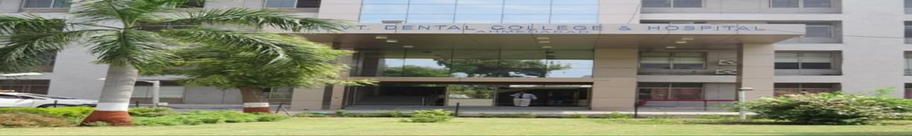 Government Dental College & Hospital - [GDCH], Ahmedabad - Cutoff Details