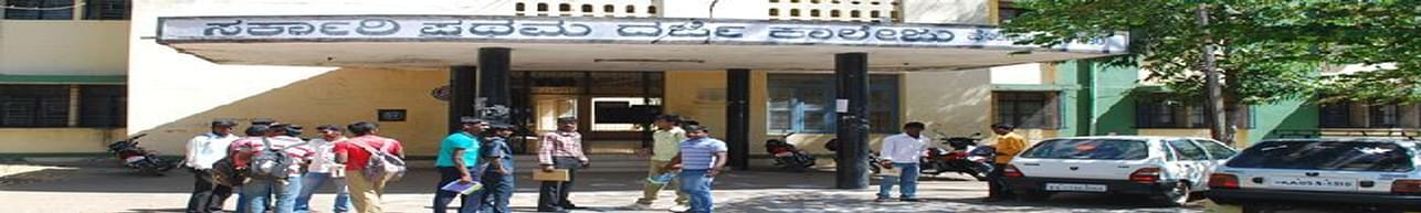 Government First Grade College - [GFGC], Holenarasipur