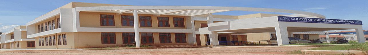 College of Engineering Muttathara, Thiruvananthapuram