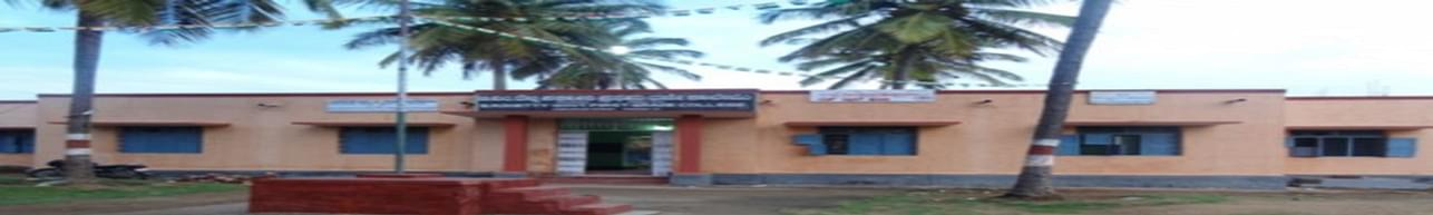 B.M. Shetty Government First Grade College, Hassan - Course & Fees Details