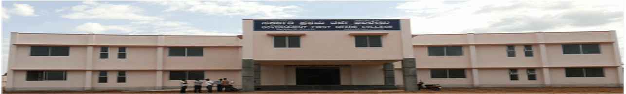 Government First Grade College, Nagamangala