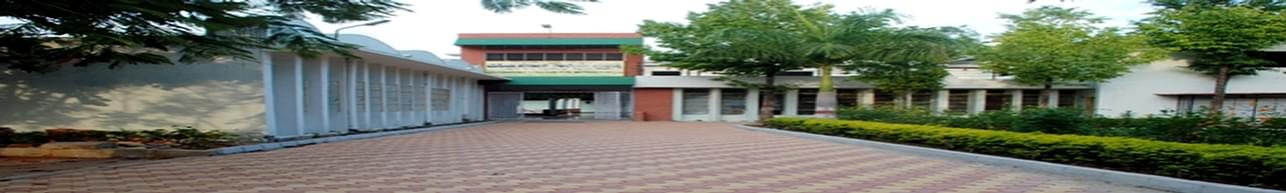 Government College for Women, Mandya - Course & Fees Details