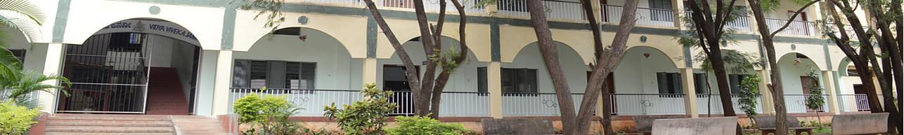 Sarada Vilas Teachers College, Mysore