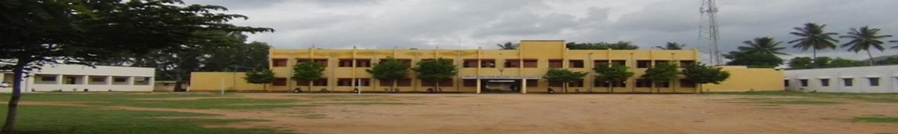 Government First Grade College, Chamarajnagar - Photos & Videos