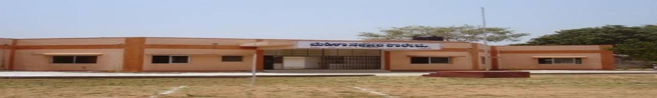 Government First Grade College for Women, Maddur
