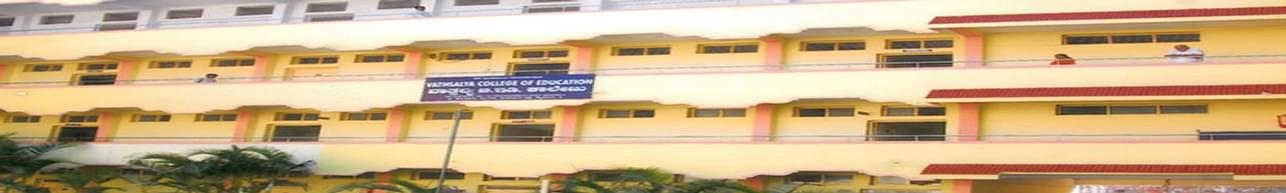 Vathsalya College of Education, Mysore