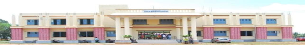 Government First Grade College, Bilikere - [GFGC], Hunsur