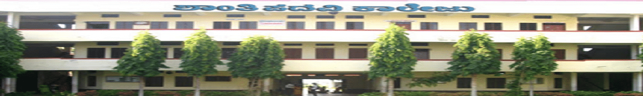 Shanthi Arts, Science and Commerce College, Mandya