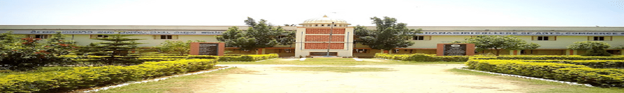 Sri Adichunchanagiri College of Arts & Commerce - [SACM], Mandya