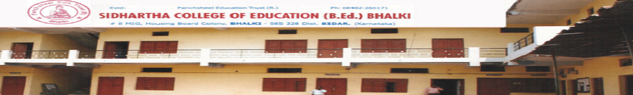 Siddartha College of Education, Bidar