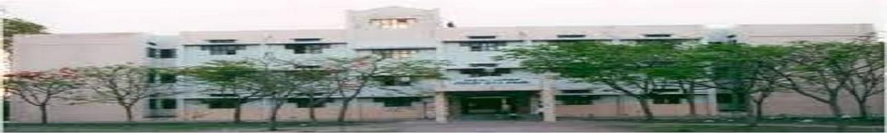 Karnatak Arts, Science and Commerce College, Bidar