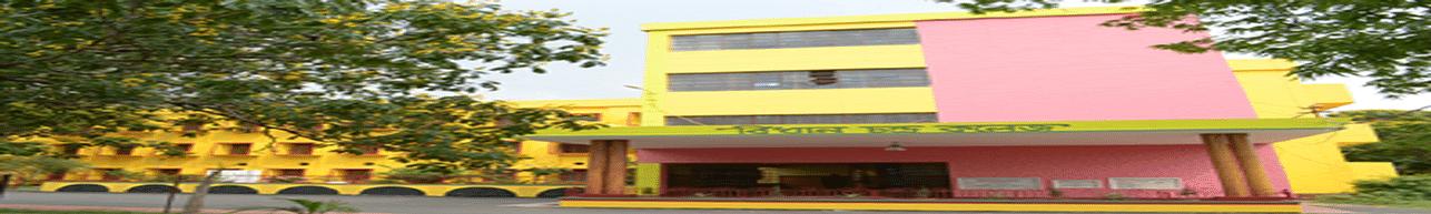 Bidhan Chandra College, Asansol - Course & Fees Details