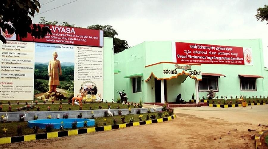 Directorate of Distance Education, Swami Vivekananda Yoga Anusandhana Samsthana