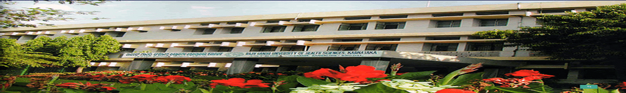 Shridevi Institute Of Medical Sciences & Research Hospital, Tumkur - Course & Fees Details