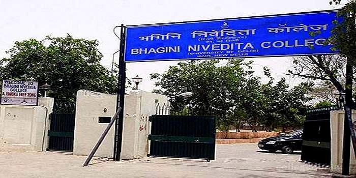 Bhagini Nivedita College