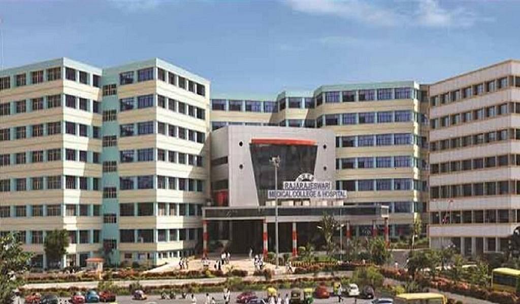 Rajarajeshwari Medical College And Hospital - [RRMCH