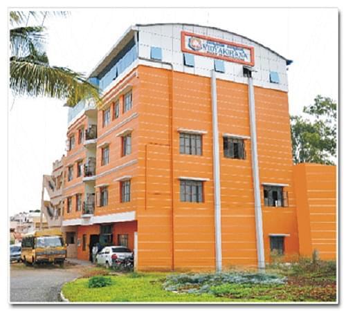 Vidyakirana Institute of Nursing Sciences - [VINS]
