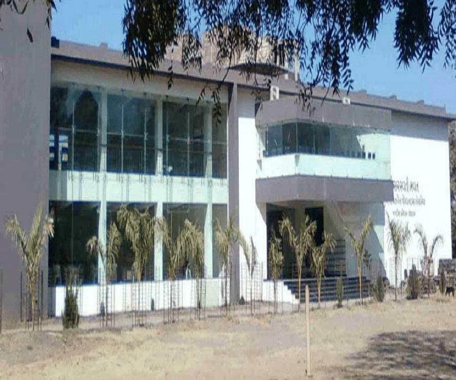 Shree G.K. & C.K. Bosamia Arts & Commerce College