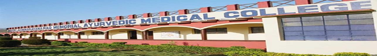 Aroor Laxminarayana Rao Memorial  Ayurvedic Medical College & P.G. Centre - [ALNRMAMC], Koppa