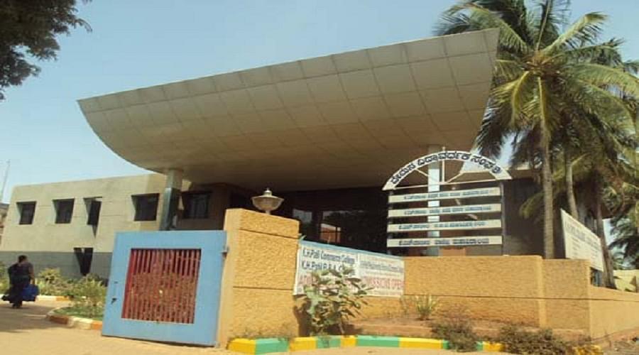 K.H. Patil Commerce College